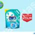 """Lider tiene un gran descuento en limpieza """"Detergente liquido OMO de 3 lts 3 x $16290"""""""