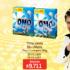 70% de descuento en la 2da unidad en Unimarc, Detergente Omo 2 x $14.287