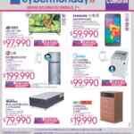 Ofertas Corona Cyber Monday 2016: Descuento en TV, Tecno, línea blanca, celulares y más