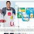 Ofertas Gran Limpiazo Unimarc del 7 al 10 de febrero 2019