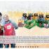 Ofertas Gran Chelazo Unimarc del 15 al 17 de febrero 2019