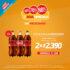 Ofertas Club Ahorro Unimarc hasta 80% de descuento en segunda unidad del 16 de junio al 13 de julio